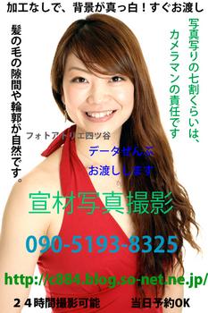 _DSC0105.jpg