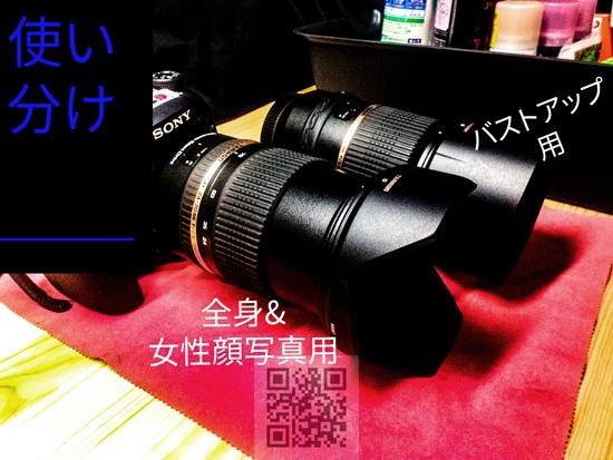 PSX_camera.jpg