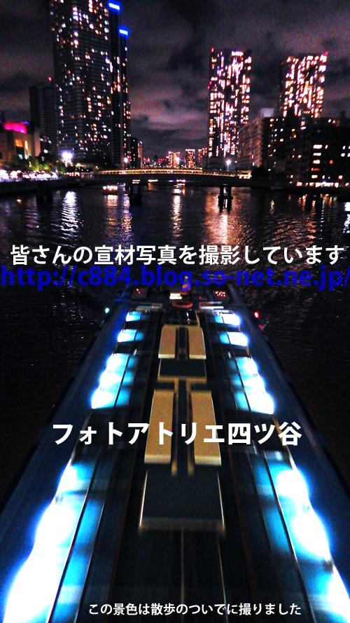 RIMG2162web.jpg