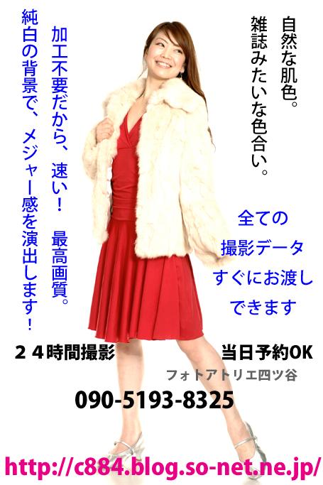 _DSC0298.jpg