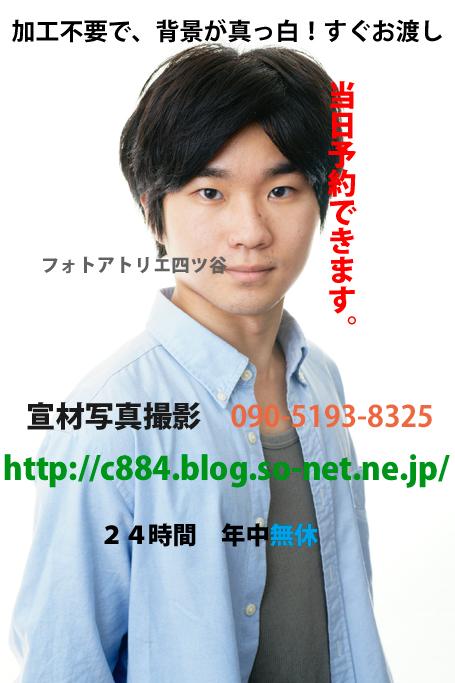 web7361.jpg